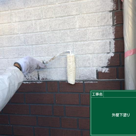 N様邸 塗装工事