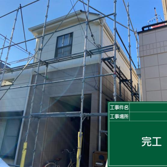 NK様邸 塗装工事