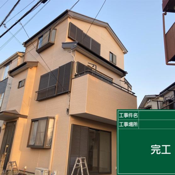 富士見市 I様邸塗装工事